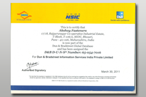 NSIC ISO Certification